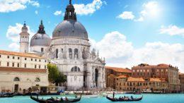 Недвижимость в Венеции