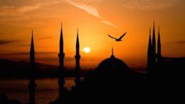 Ипотека в Турции