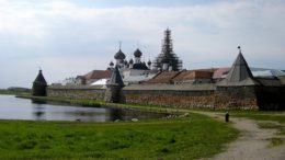 Купить остров в России?