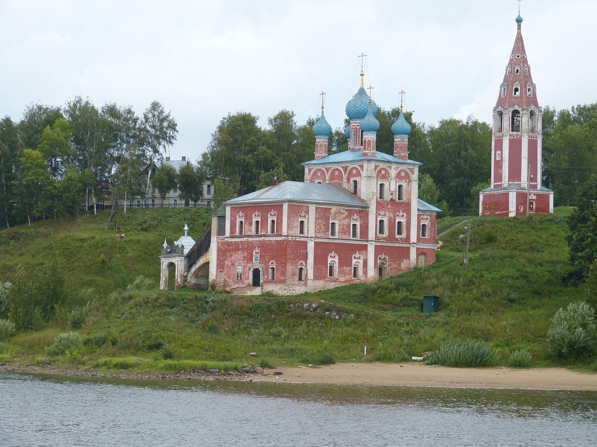 Купить остров в России