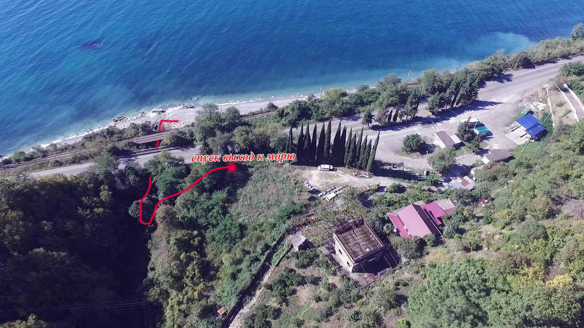 Продаётся 25 соток в Гаграх 1-я линия от моря под строительство базы отдыха.