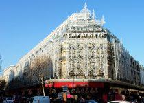 5 самых красивых магазинов в Европе