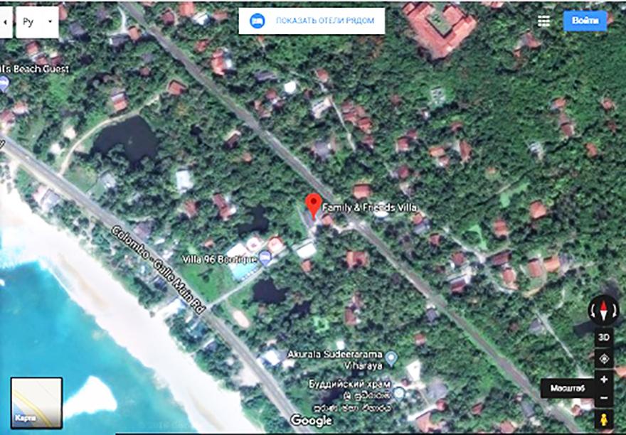 Продается дом на Шри-Ланке, на берегу океана, участок. Инвестиция